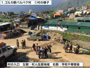 2015-06-11 被災地支援活動 報告 写真・ビデオ.005