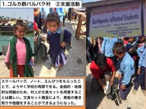 2015-06-11 被災地支援活動 報告 写真・ビデオ.015