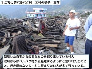 2015-06-11 被災地支援活動 報告 写真・ビデオ.008