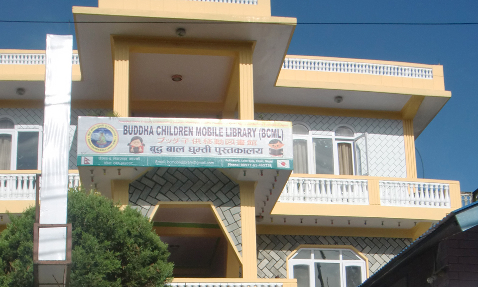 library_01