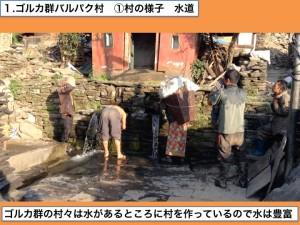 2015-06-11 被災地支援活動 報告 写真・ビデオ.011