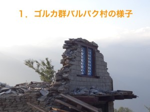 2015-06-11 被災地支援活動 報告 写真・ビデオ.002